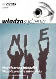 Władza sądzenia nr7/2015